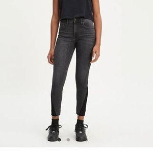 Levi 721 high rise skinny ankle jeans